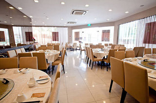 Hotel Parc Sovereign - Albert St Restaurant