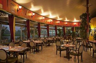 Hotel Sheraton Abu Dhabi Hotel & Resort Restaurant