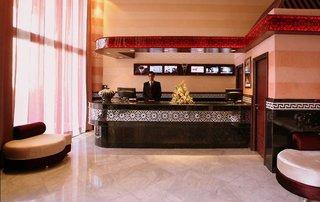 Hotel Almas Lounge/Empfang