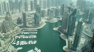Hotel Crowne Plaza Dubai Hotel Stadtansicht