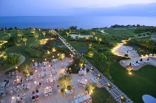 Hotel The Marmara Antalya Restaurant