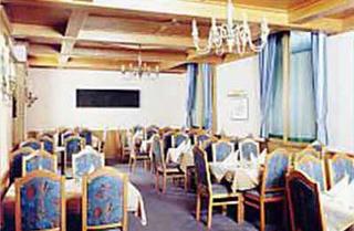 Hotel Arion Airport Restaurant