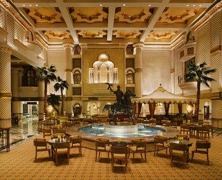 Hotel Grand Hyatt Muscat Lounge/Empfang