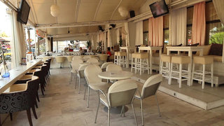 Hotel Kuban Resort & Aquapark Bar