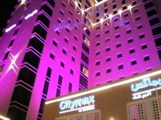 Hotel Citymax Hotel Al Barsha at the Mall Außenaufnahme