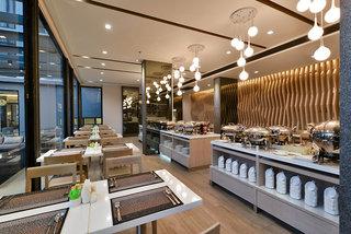 Hotel ARDEN Hotel & Residence Restaurant