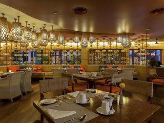 Hotel Centara Grand Beach Resort Phuket Restaurant