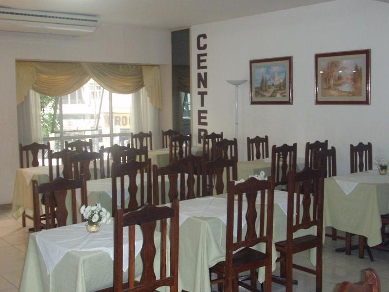 Center Restaurant