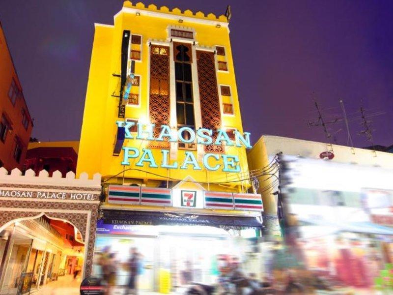 Khaosan Palace Sport und Freizeit