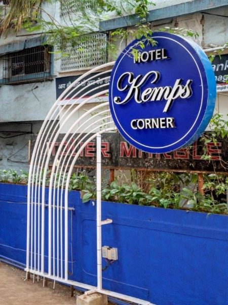 Kemps Corner Außenaufnahme