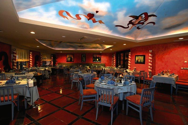 Royal WingsRestaurant