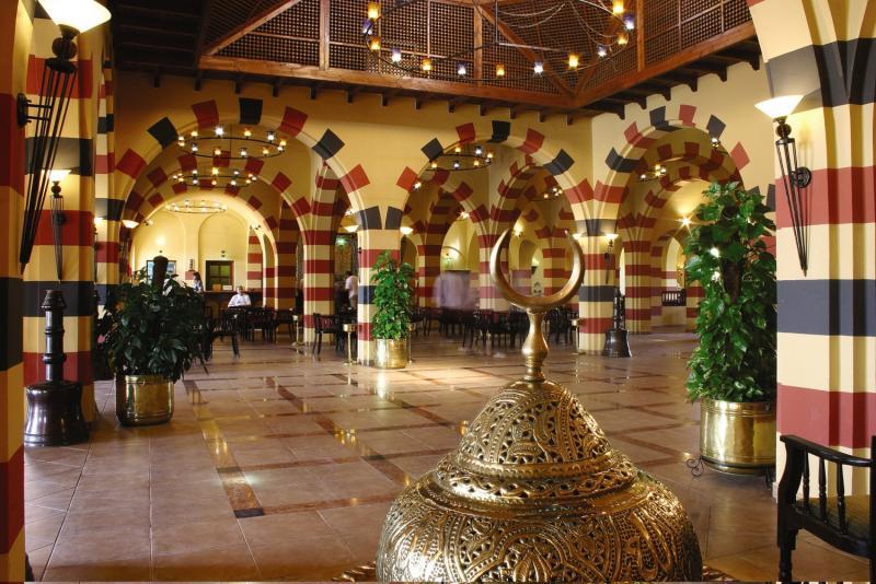 Jaz Makadi Oasis Resort Lounge/Empfang