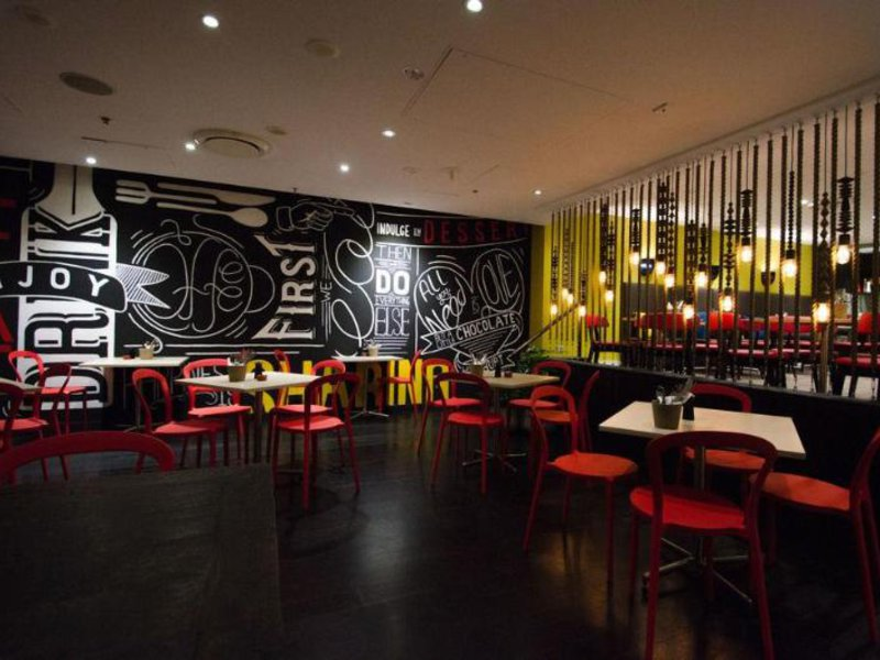 Mantra Chatswood Restaurant