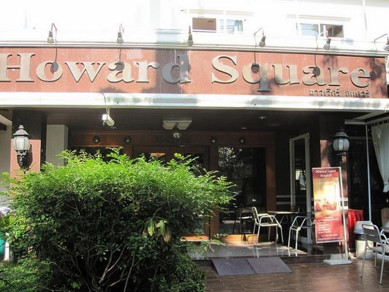 Howard Square Boutique Terrasse