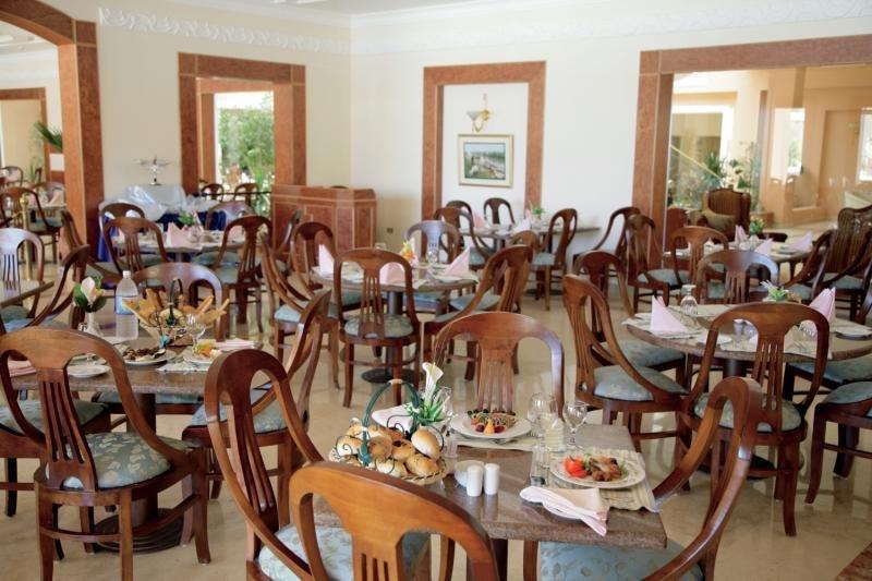 Imperial Shams Abu Soma Restaurant